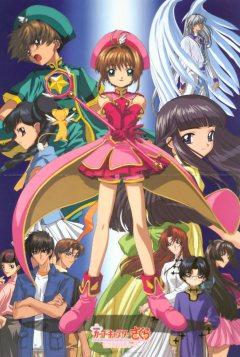 Cardcaptor Sakura CLAMP Cardcaptors Manga Shojo Girl's Anime