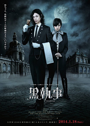 Poster for the first Black Butler live action cinematic adaptation
