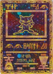 Shiny Mew Card