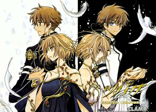 Sakura & Syaoran, Tsubasa: Reservoir Chronicles, Clamp, romance, couple, manga, anime, 30 day anime challenge, cosmic anvil