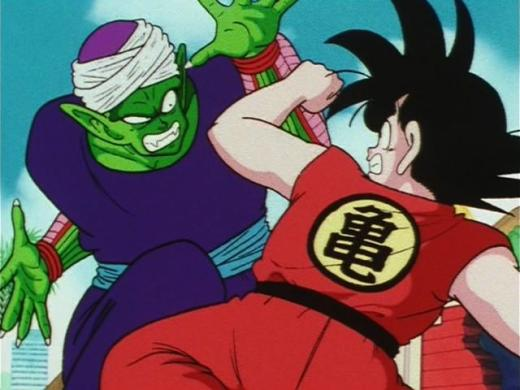 Piccolo Vs. Goku
